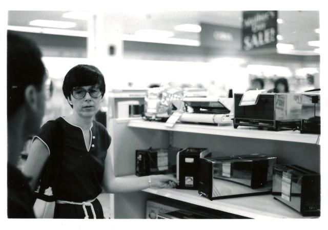 Toaster Episode. 1985.
